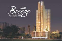Breeze Residences Pasay - SMDC Condo Pre Selling